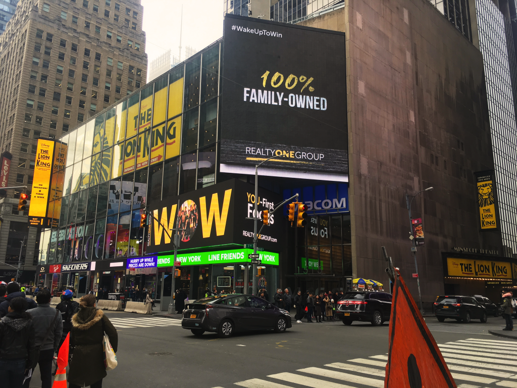 ROG-NYC1